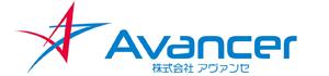 株式会社 アヴァンセ